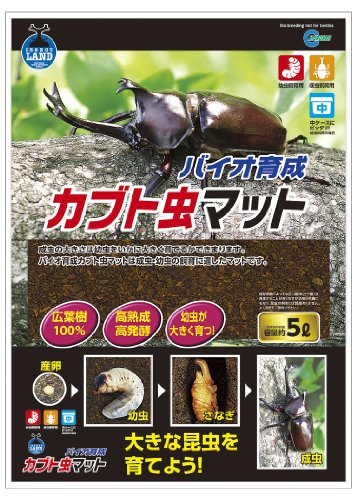 インセクトランド バイオ育成カブト虫マット 5L