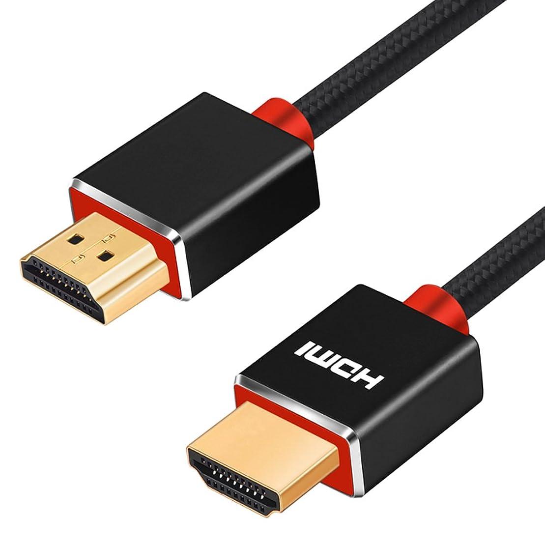 ラベル取得するフォージShuliancable HDMIリード線イーサネット付き高速HDMIケーブル1080p 3Dおよびオーディオリターンチャネルをサポート1m 2m 3m 5m 10m(1m、黒)