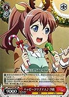 ヴァイスシュヴァルツ ハッピークリスマス♪ 沙綾 ダブルレア BD/W47-021-RR 【BanG Dream!】