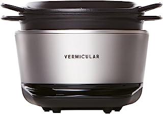 バーミキュラ ライスポット 5合炊き ソリッドシルバー 専用レシピブック付 RP23A-SV