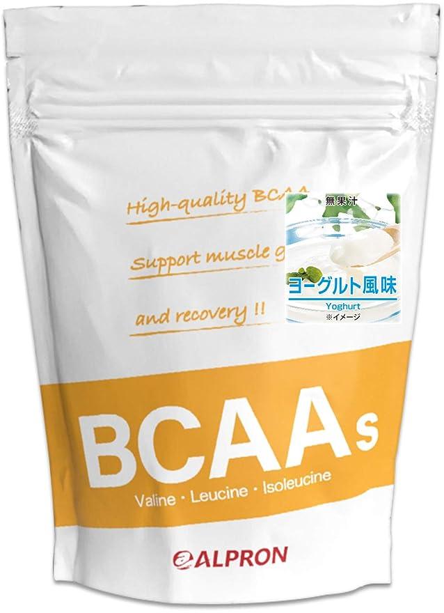 一般的に学校の先生と組むアルプロン BCAA + シトルリン + グルタミン 1kg ヨーグルト風味(アミノ酸 ALPRON 粉末ドリンク 国内生産)