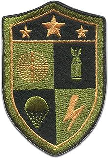 teniente general Ejército insignias militares - Parches termoadhesivos bordados aplique para ropa, tamaño: 4,4 x 6,1 cm