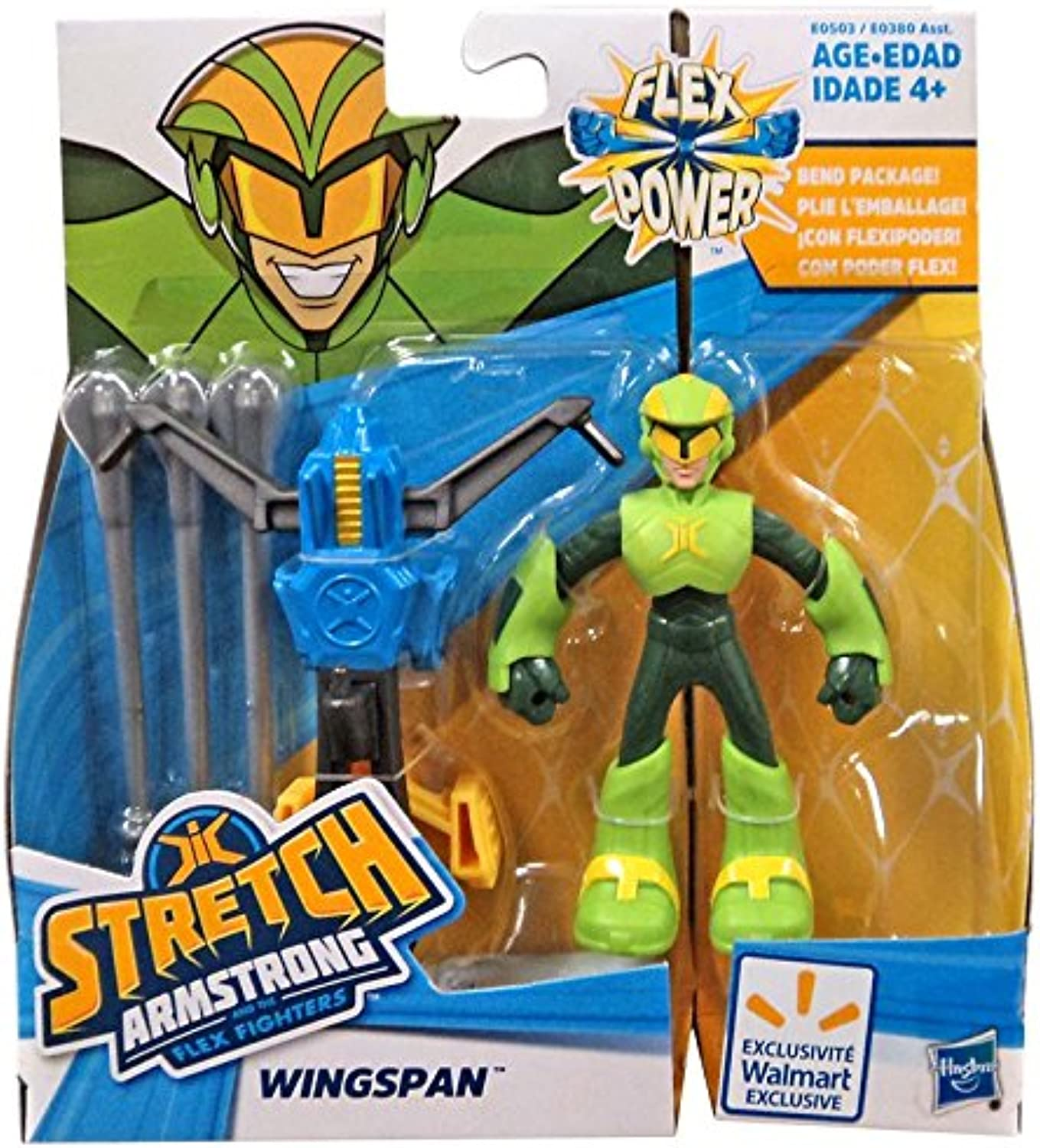 Stretch Armstrong Wingspan Figure 4