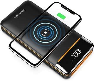モバイルバッテリーQi 25000mAh 大容量 無線と有線両用 ワイヤレス充電 3個LEDライト搭載 PSE認証 LCD残量表示 急速充電 2つ入力+3つUSB2.4A出力ポート 無線充電器 iphone/Android/iPad対応 (黒とオレンジ)