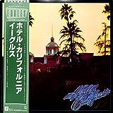 ホテル・カリフォルニア[来日記念盤][イーグルス][LP盤]