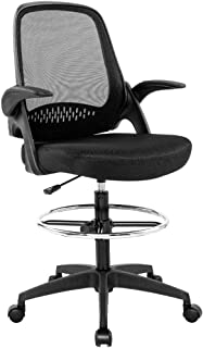 Drafting Chair Tall Office Chair Desk Chair Mesh Computer Chair Adjustable Height with Lumbar Support Flip Up Arms Swivel Rolling Executive Chair for Standing Desk