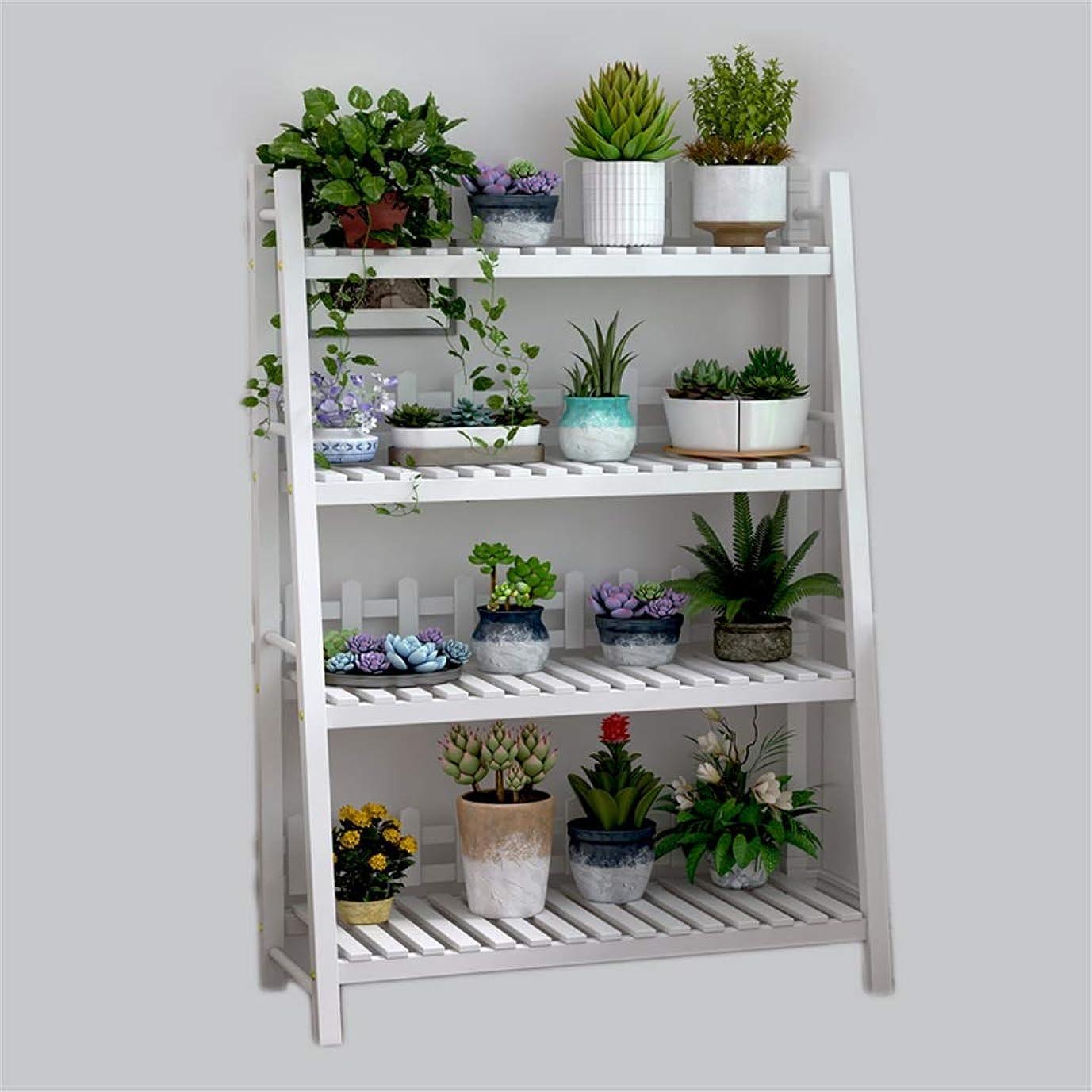 設計レンディション聴く堅牢 木製4層本棚フラワーポットディスプレイラック多機能はしご植物フラワースタンドディスプレイスタンド花/グリーン植物シンプル収納ラック AQSG