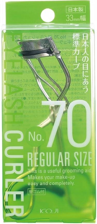 瞑想世界的に仮定、想定。推測No.70 アイラッシュカーラー (レギュラーサイズ) 33mm幅