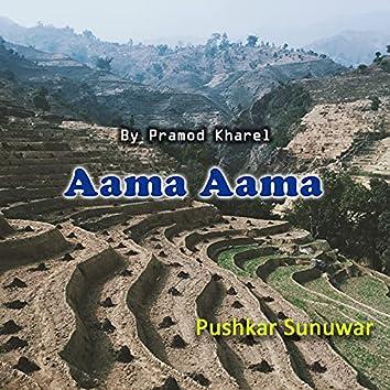 Aama Aama