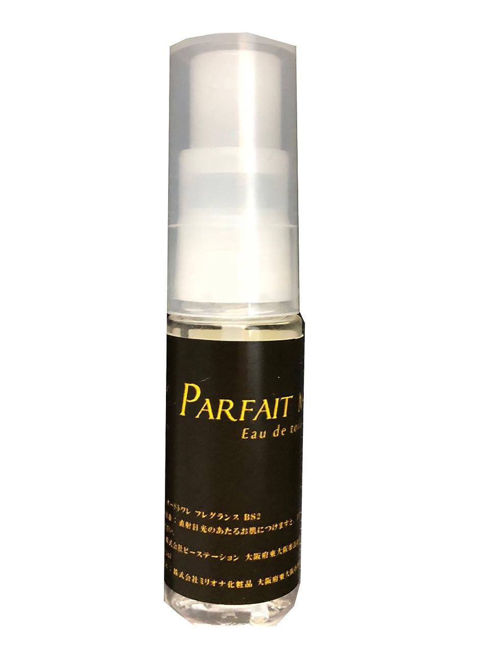 スピン同時保守可能PARFAIT MISSION パルフェ ミッション 香水 オード トワレ