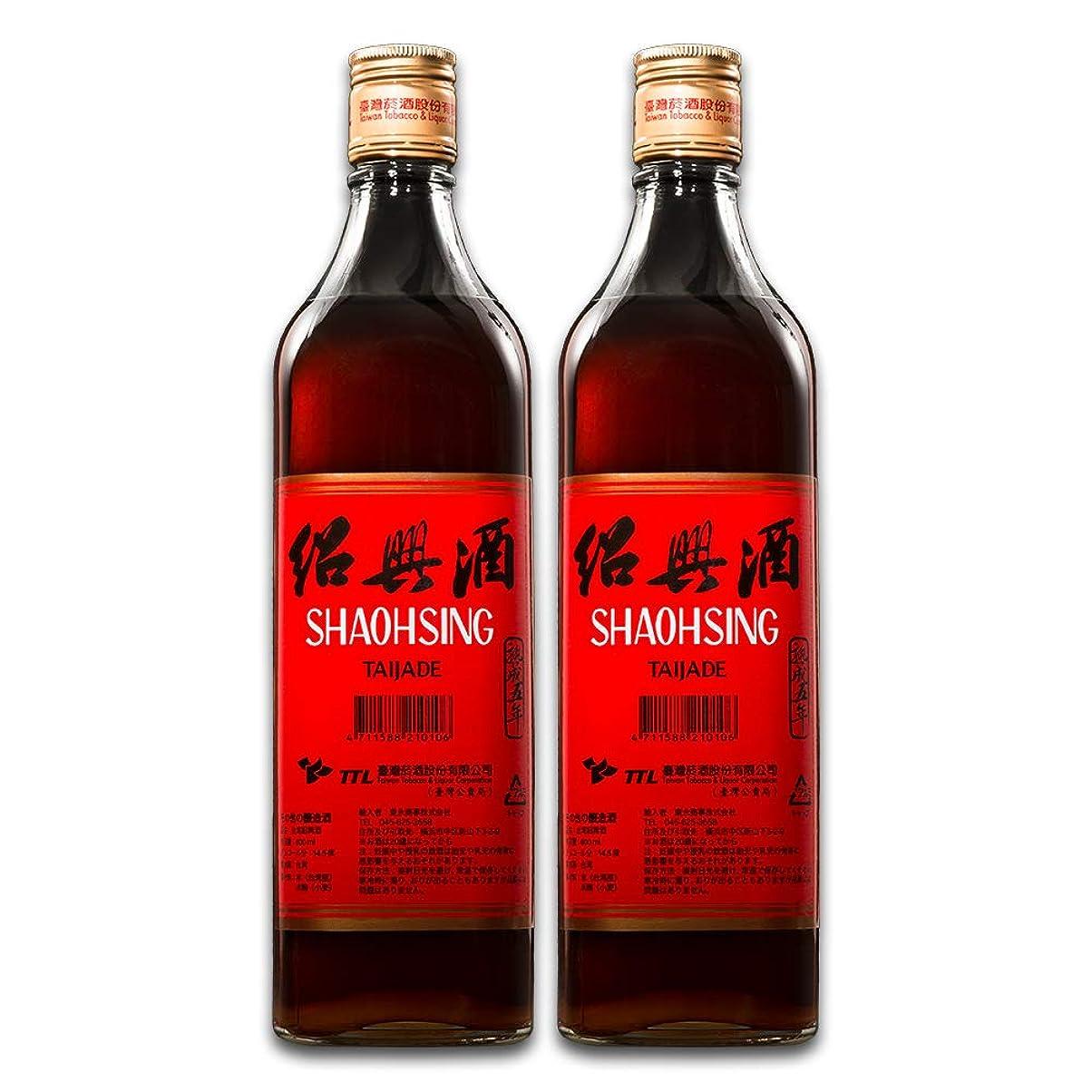 たっぷり事件、出来事紀元前台湾紹興酒 600ml (2本セット)