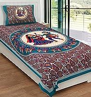 Urban Magic® 104 TC 100% Cotton Single BEDSHEET with 1 Pillow Cover (Green)