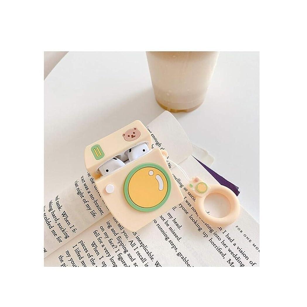 着替える考えただWYMAI ヘッドフォンカバー、パーソナライズされたファッションイヤホンカバー、カメラのデザイン、快適な雰囲気、黒グリーンピンクパープルイエロー Simple and practical product (Color : Yellow)