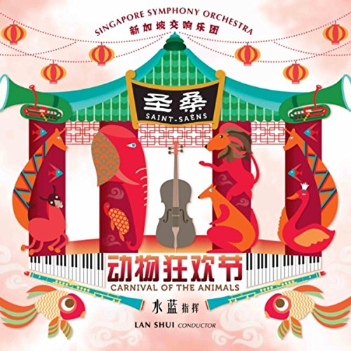 Carnival Of The Animals: VIII. Aquarium (Feat. Lan Shui & Liang Ping)