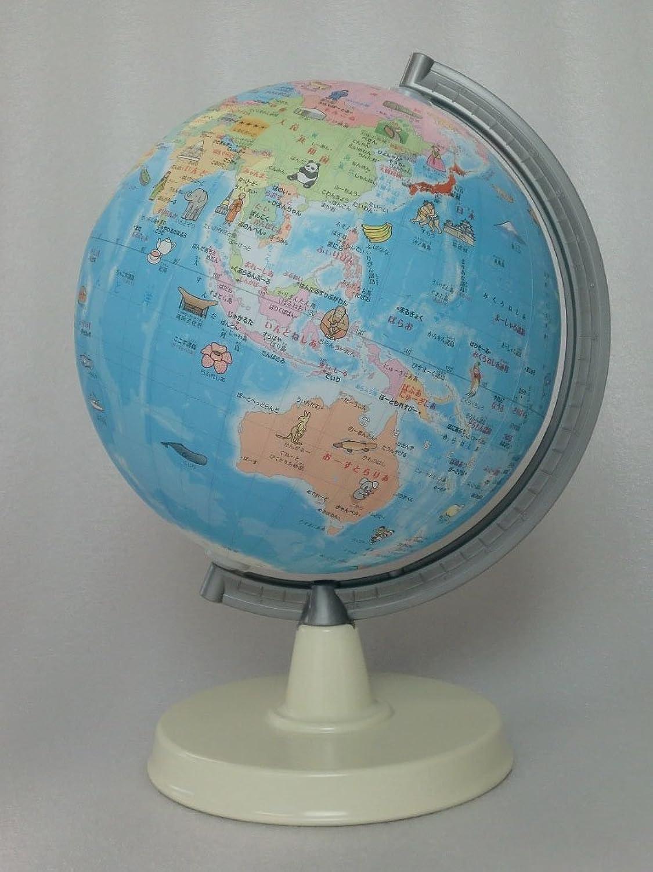 envío rápido en todo el mundo Pictorial Hiragana globe 21cm 21cm 21cm (japan import)  a la venta