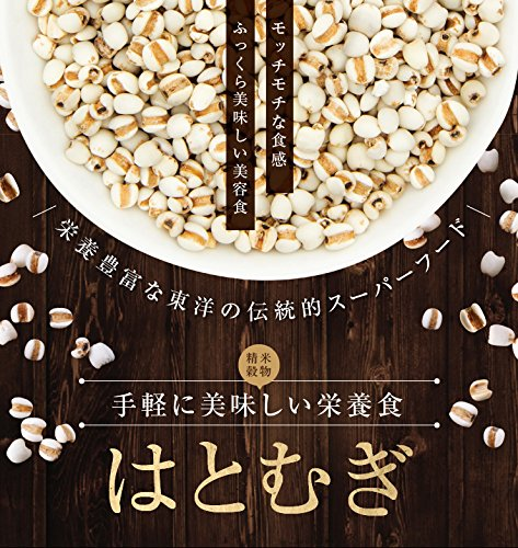 アメ横大津屋 業務用 はとむぎ 10kg 独特の雑穀臭や薬膳の臭いがあります