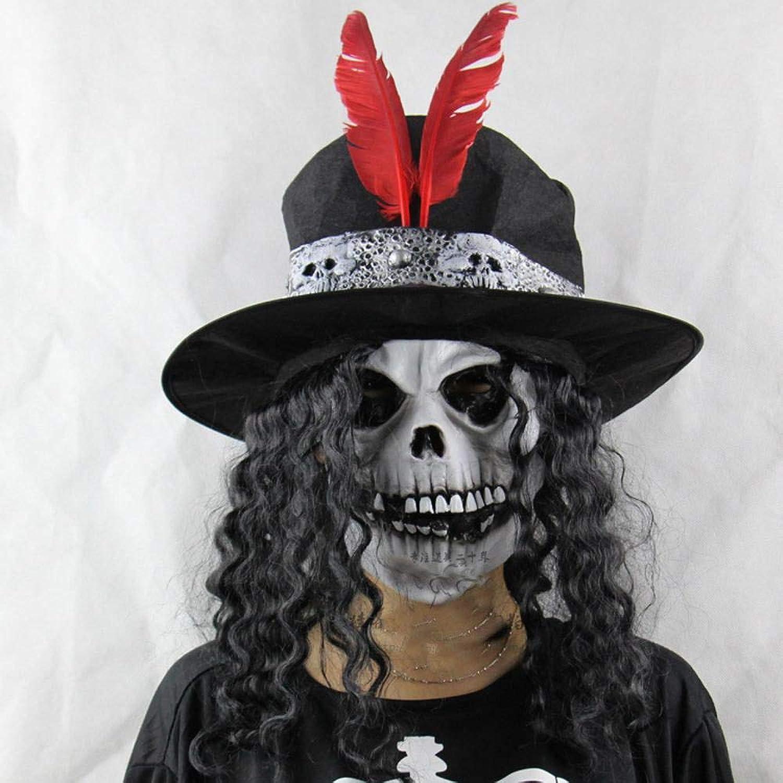 suministro de productos de calidad Circlefly Casa embrujada de Halloween Pelo Cuenta cráneo másCochea másCochea másCochea Navidad Vestir Horror látex de Fiesta Accesorios másCochea  Venta al por mayor barato y de alta calidad.