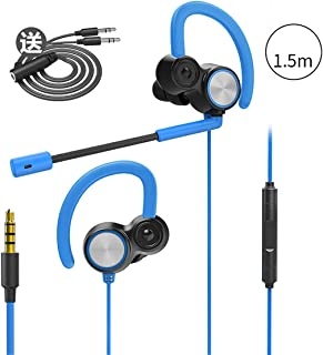 $43 Get Xiaoai's shop Headphones, Voice Microphone, Wired Headset, 3.5mm in-line,Blue