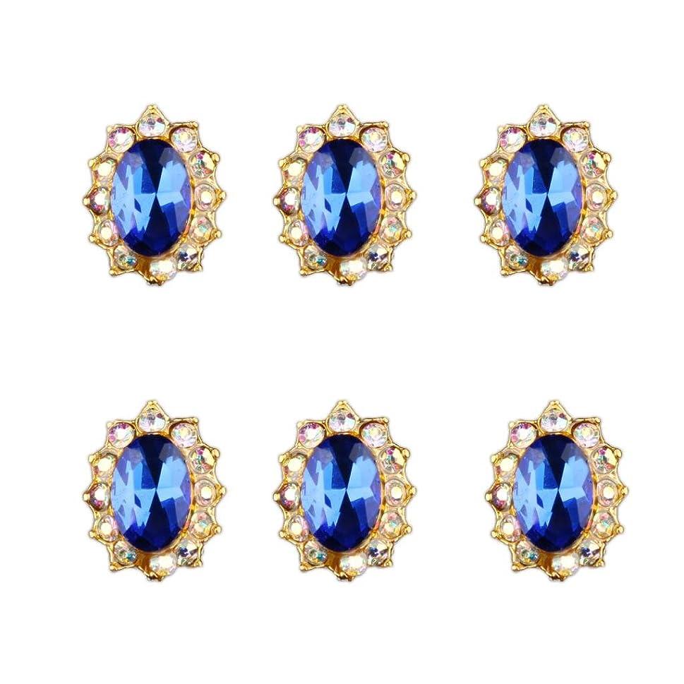 財布取る大邸宅Perfk 10ピース キラキラ ネイル アート デコレーション ラインストーン チャーム ジュエリー 宝石 電話ケース対応 3Dヒントツール きれい 全10種類 - 3