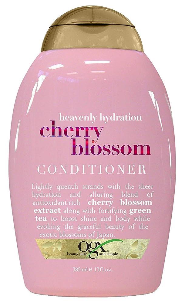 死マウント残基OGX Heavenly Hydration Cherry Blossom Conditioner 13oz 360ml チェリーブロッサム コンディショナー [並行輸入品]