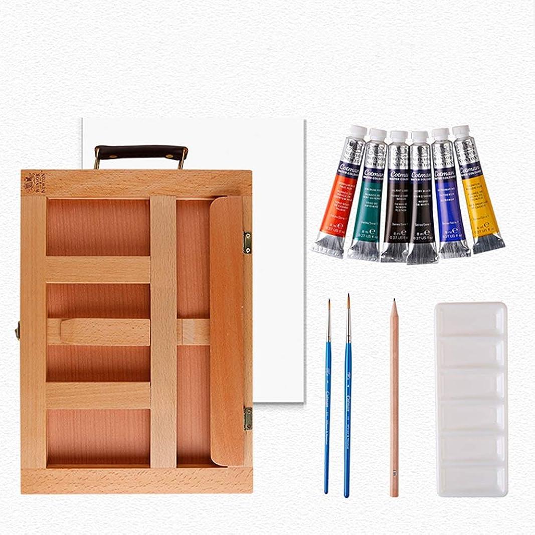 正確にクラシック株式会社JSFQ 水彩イーゼルセット、持ち運びが容易で持ち運びが簡単、折りたたみ可能な270 * 385 * 78mm、木製カラー イーゼル