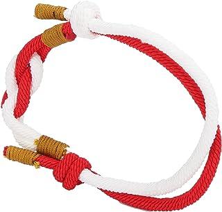 Eulbevoli Bracelet de Couple, la Longueur du Bracelet tissé à la Main du Bracelet est réglable tissé à la Main pour Un Amo...