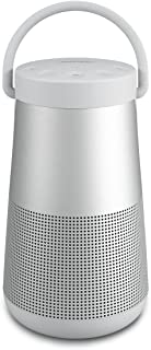 Bose SoundLink Revolve+ Bluetooth speaker ポータブルワイヤレススピーカー ラックスシルバー