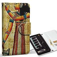 スマコレ ploom TECH プルームテック 専用 レザーケース 手帳型 タバコ ケース カバー 合皮 ケース カバー 収納 プルームケース デザイン 革 写真・風景 エジプト 壁画 001535