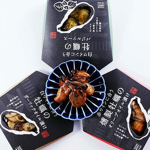 【簡易包装】わたやの室牡蠣3種5パックセット(燻製1ヶ・ガーリック2ヶ・バジル2ヶ)