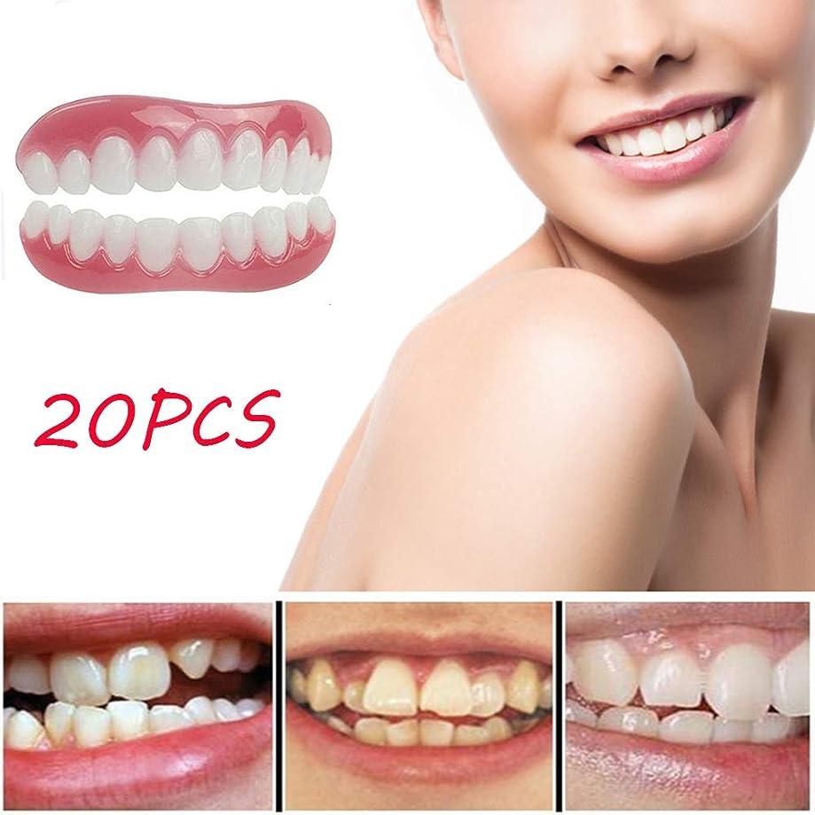 修復貧しいスカート完璧な笑顔義歯20PCSコンフォートソフトベニヤベニヤ歯科用化粧品歯黄色い歯黒歯悪い歯ホワイトニング用具(上+下)