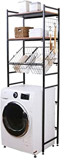 アイリスプラザ ランドリーラック 伸縮 バスケット付き ブラック 幅約65.5~92.5(65~92㎝の洗濯機に対応) LRP-211