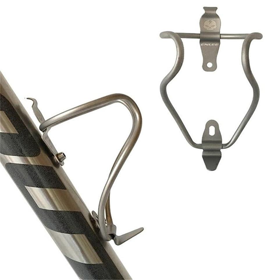 優先ブームロック解除自転車ボトルケージ マウンテンバイクチタン 超軽量ウォーターボトルケージ ブラケットホルダー