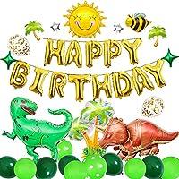 Lausatek 誕生日 バルーン バースデー 飾り付け 風船 キッズバースデーキット 男の子 恐竜 ジュラシック デコレーション 空気入れ付き ダイナソースペシャルバルーンセット