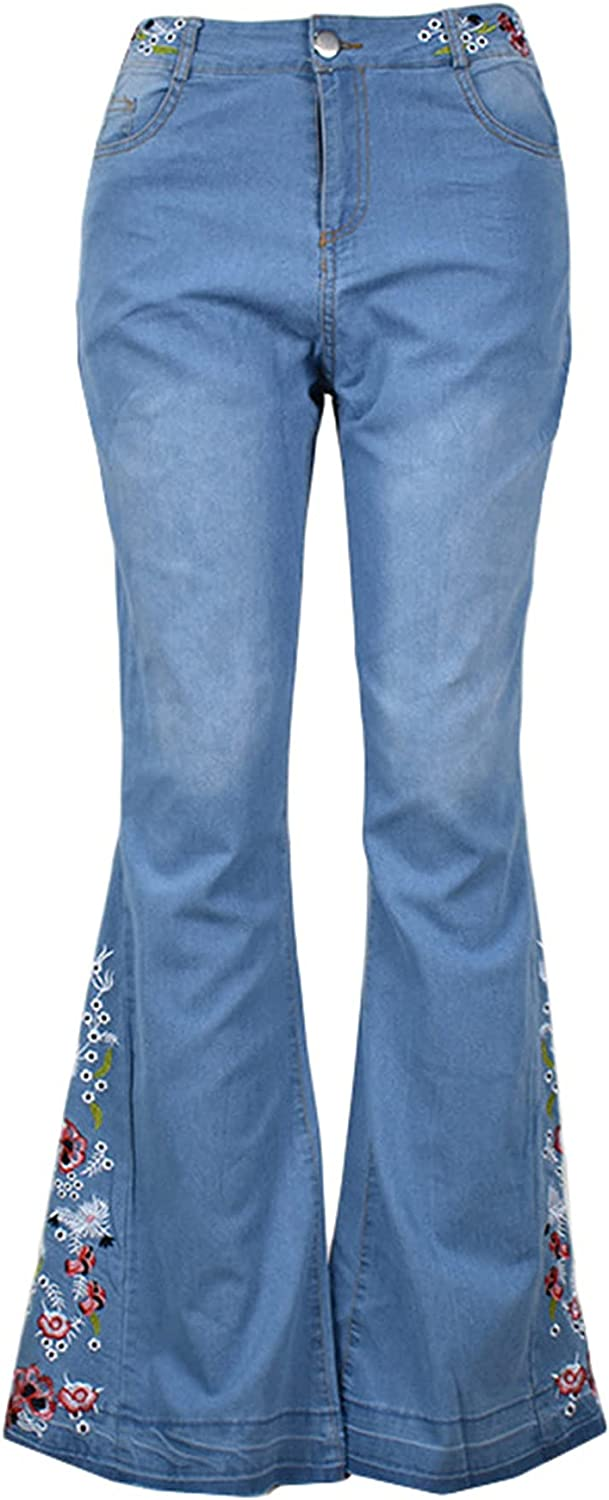 Andongnywell Max 65% OFF Women's Trendy Embroidered Wide Bel favorite Denim Jeans Leg