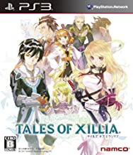 Tales of Xillia (Versione giapponese)