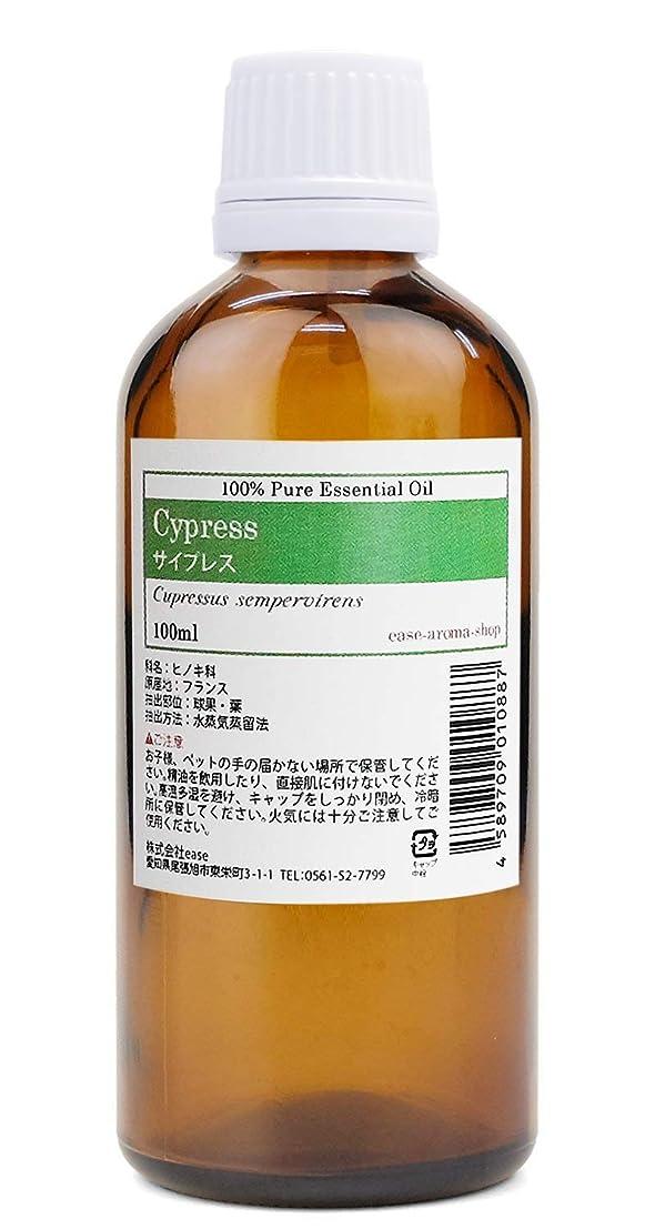 コアツインもっと少なくease アロマオイル エッセンシャルオイル サイプレス 100ml AEAJ認定精油