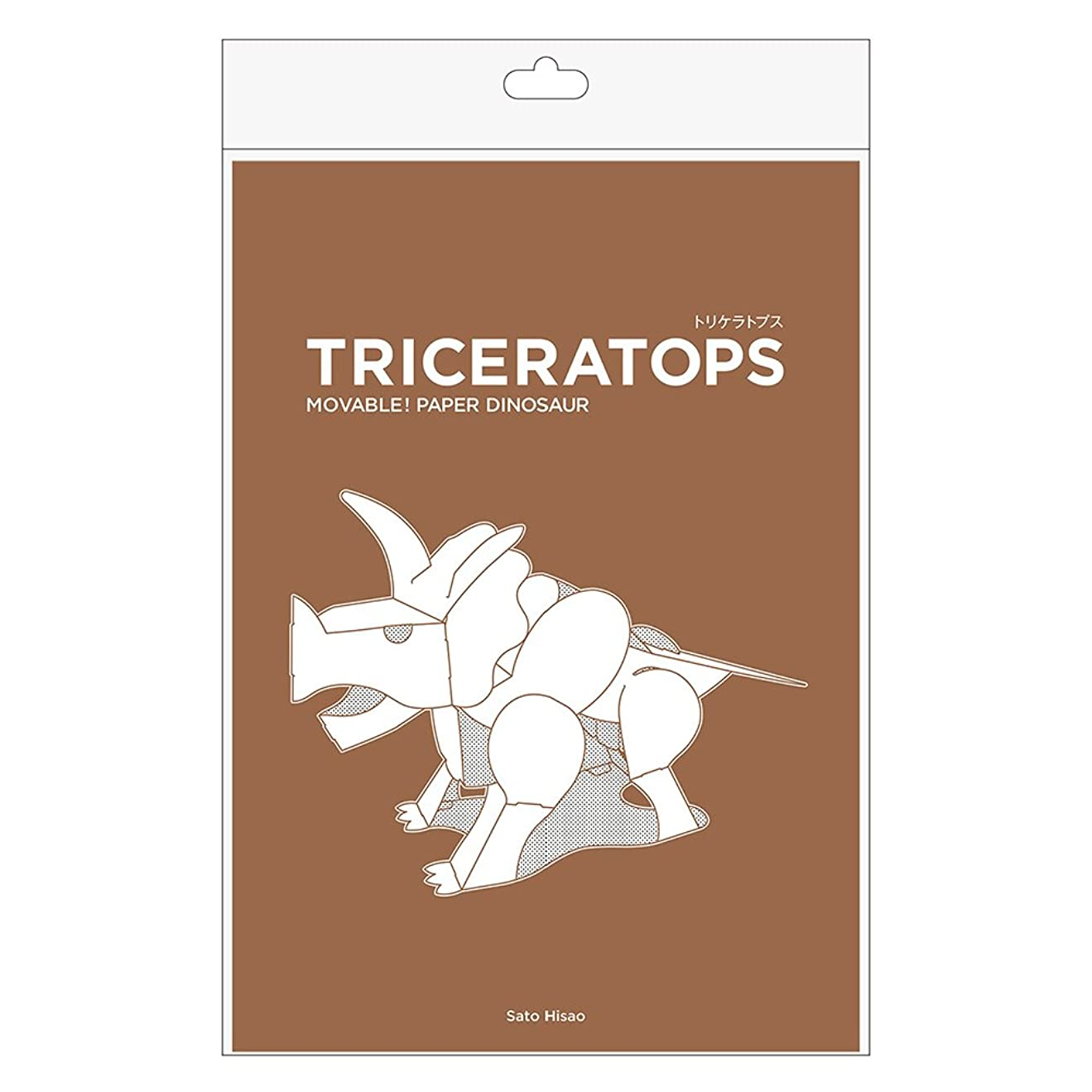 群がる不和複雑でないコクヨ ペーパークラフト 恐竜 トリケラトプス KE-WC52-2