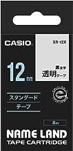 カシオ ラベルライター ネームランド 純正 テープ 12mm XR-12X 透明に黒文字