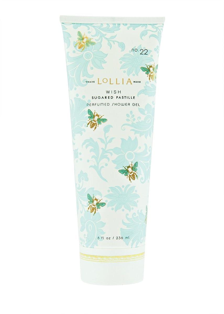 鳴り響く練習サイクロプスロリア(LoLLIA) パフュームドシャワージェル Wish 236ml(全身用洗浄料 ボディーソープ ジャスミン、イランイラン、アンバー、ベルガモットの香り)