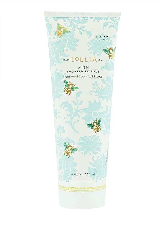 より多いヤングぐるぐるロリア(LoLLIA) パフュームドシャワージェル Wish 236ml(全身用洗浄料 ボディーソープ ジャスミン、イランイラン、アンバー、ベルガモットの香り)