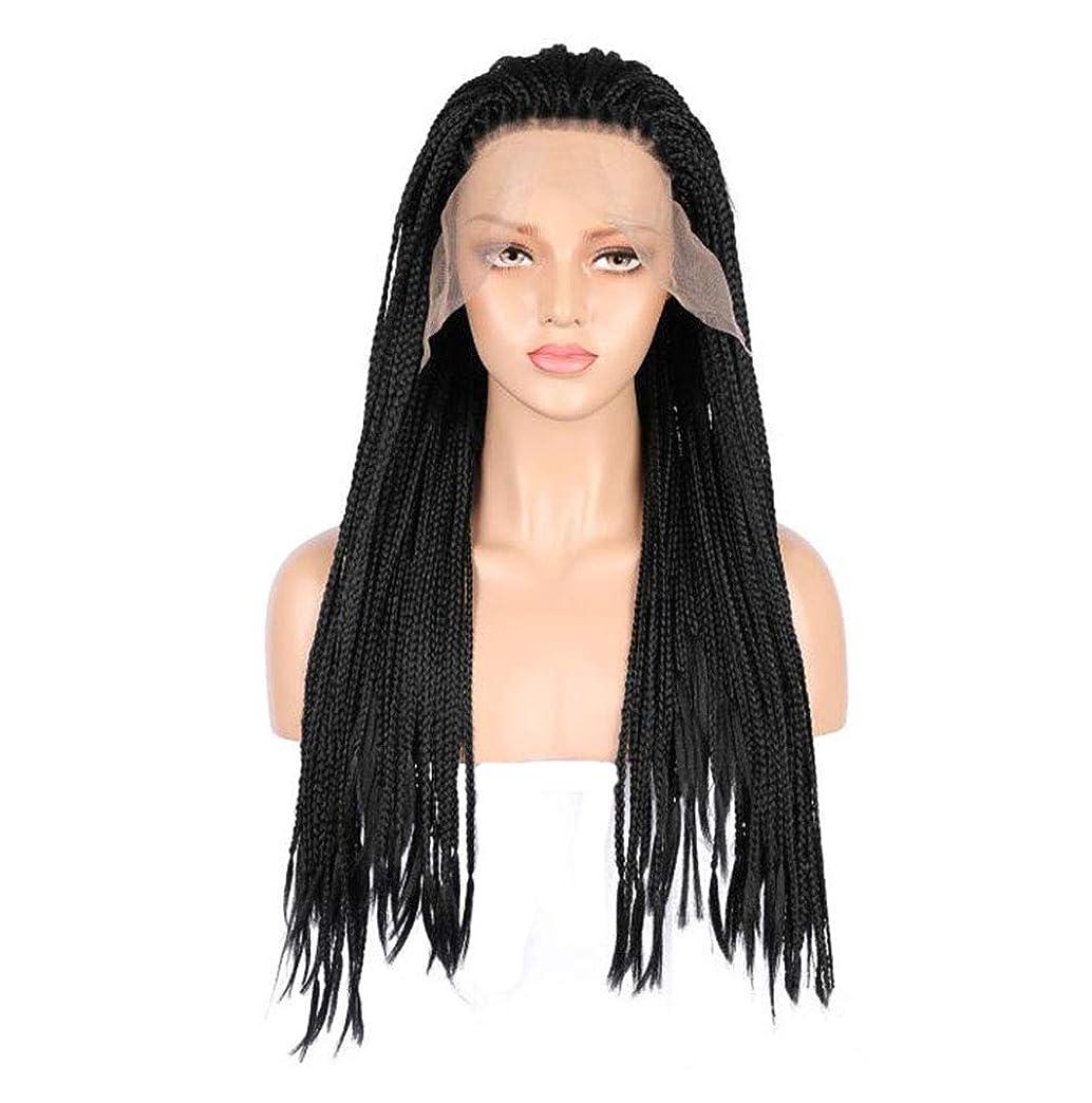 静脈サンダル六月女性のための長い波状 cruly かつら、自然探しファッション合成耐熱繊維ヘアエクステンション,24inch