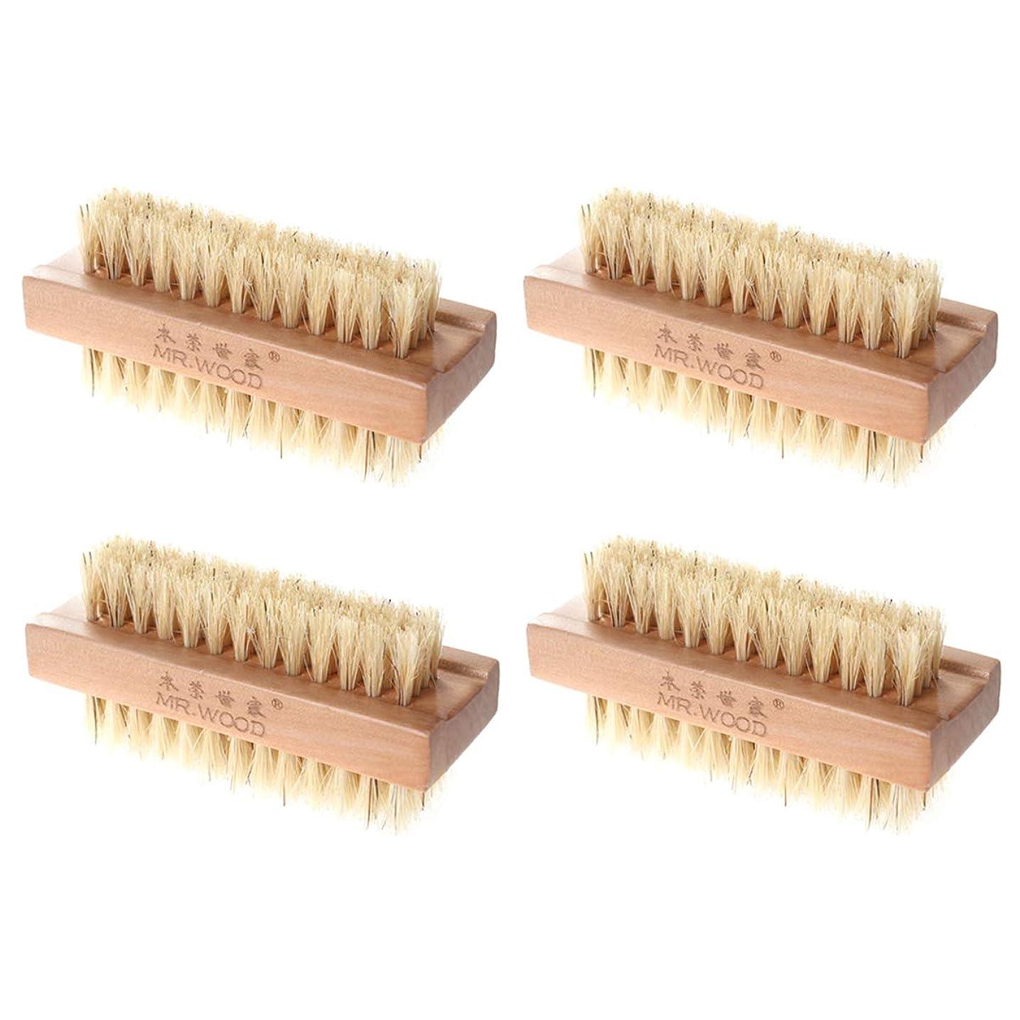 文明化するテストシールドHealifty ネイルブラシバスブラシ木製ブラシ4本
