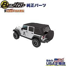 Bestop 5486317 Trektop Pro for Jeep Wrangler JK 4-Door in Black Twill