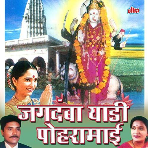 Shakuntala Jadhav & Santosh Rathod