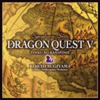 Symphonic Suite Dragon Quest 5 (OST) by Koichi Sugiyama (2009-10-07)