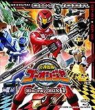 炎神戦隊ゴーオンジャー Blu-ray BOX 1[Blu-ray/ブルーレイ]