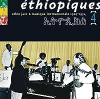 Ethiopiques 4 by Mulatu Astatqe (1998-10-06)