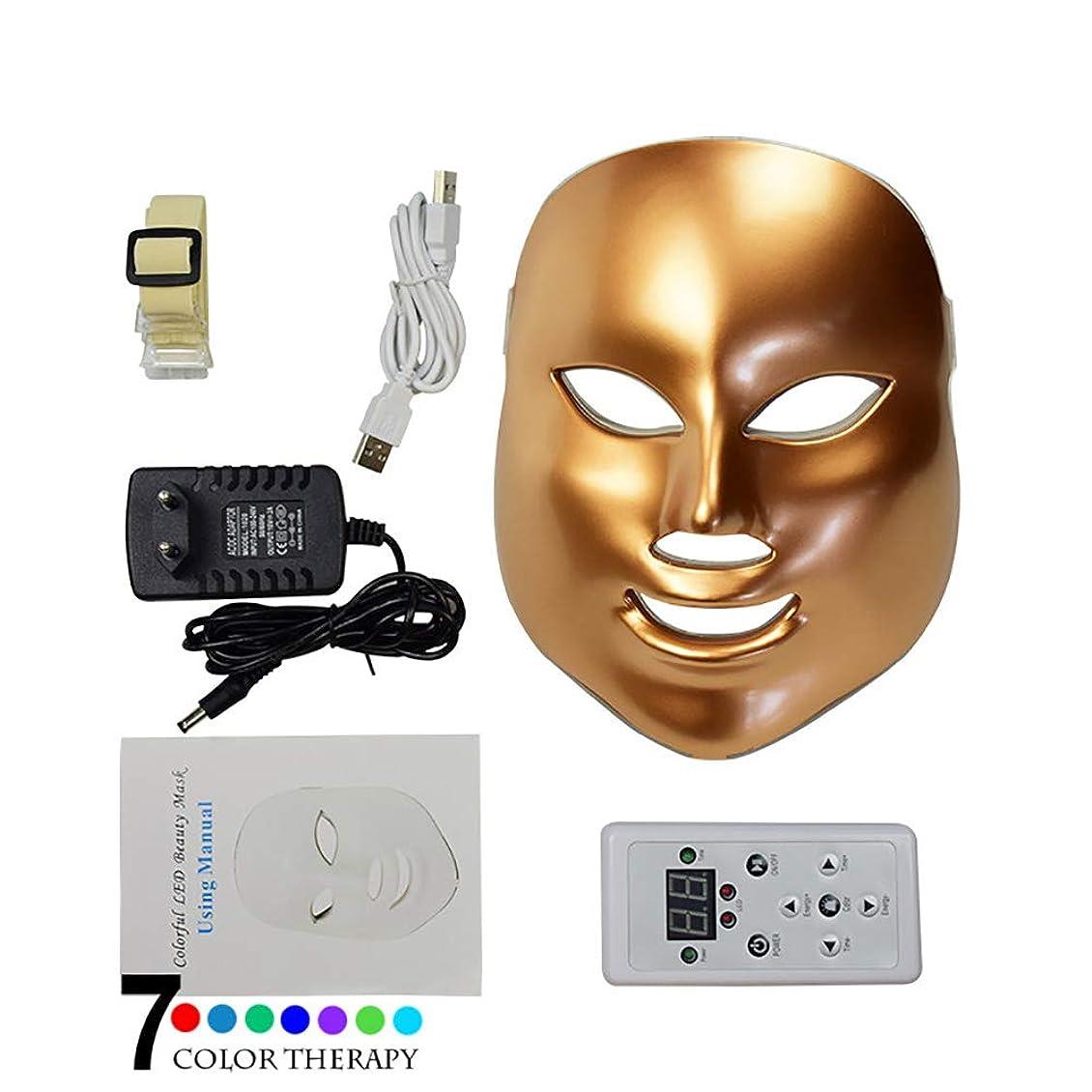 復讐野心伝染性7色LEDフェイスマスク、7色LEDスキン光線療法器具、健康的な肌の若返りのためのレッドライトセラピー、アンチエイジング、しわ、瘢痕化,Gold