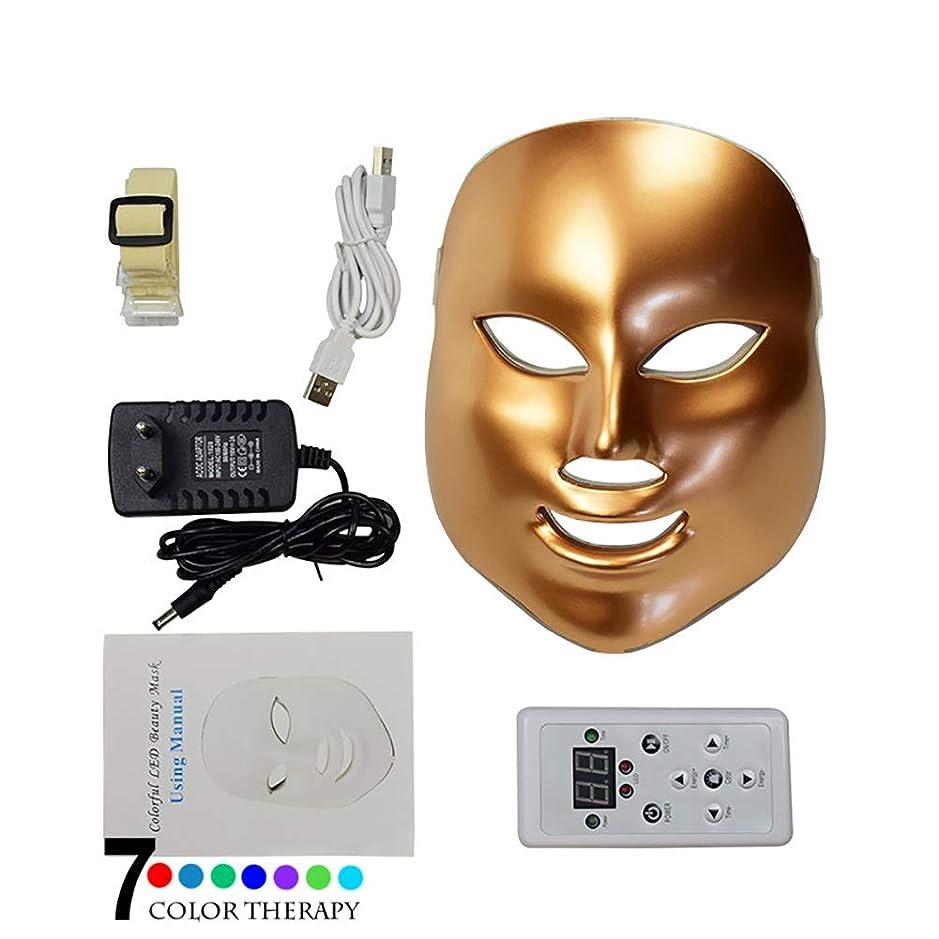軌道いとこ上級7色LEDフェイスマスク、7色LEDスキン光線療法器具、健康的な肌の若返りのためのレッドライトセラピー、アンチエイジング、しわ、瘢痕化,Gold