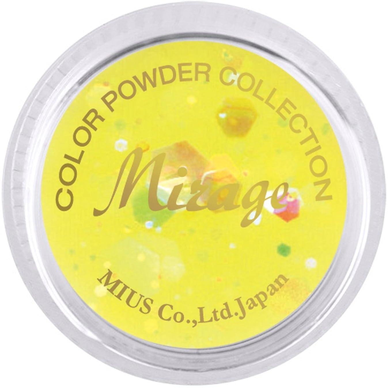 化粧腐食するイベントミラージュ カラーパウダー N/MF-1  7g  アクリルパウダー デカラメ入りミルキーパステルカラー